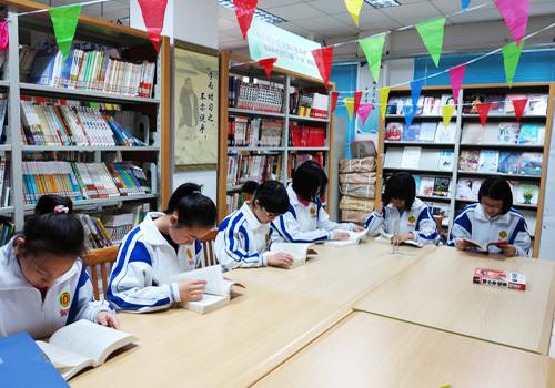 济南图书馆学会