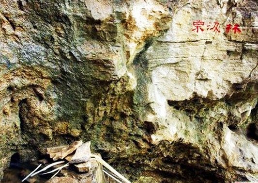林汲泉位于龙洞风景区,佛峪钓鱼台东侧.