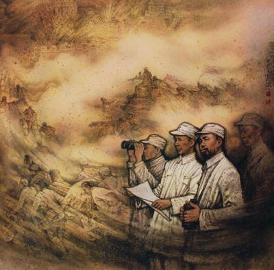 大型国画《济南战役》组画